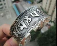 Bracelet  argent Tibet texte Diametre 6 cm et largeur 2.2 cm