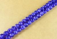 Perles 4 mm rondes en verre tchèque  bleu Diametre du trou 1 mm X 200