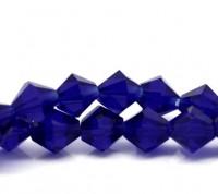Perles Toupie 4 mm  Acrylique crystal  4mm....Taille du trou 0.8 mm  X 100