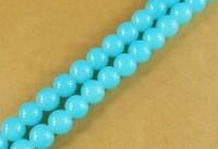 Perles 4 mm rondes en verre tchèque  Blue ciel Diametre du trou 1 mm X 200