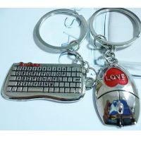 Porte cles charm clavier et souris, les 2