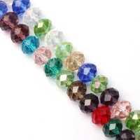 Perles cristal 8x6mm Mixte X 140