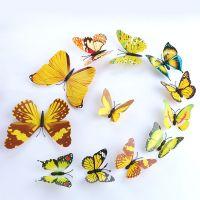 3D papillon décor Magnetique ou autocollant décor mural d'intérieur jaune X 12