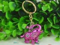 Elephant 4.3 x 3.5 cm